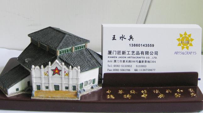 旅游纪念品 景观模型 商务礼品