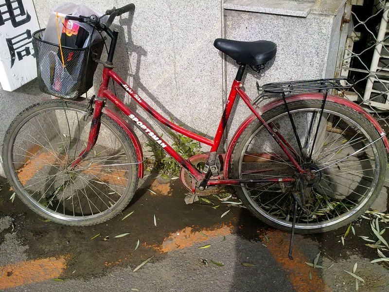 出售个人闲置自行车