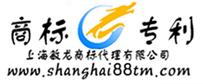 商标注册  专利申请等相关事务找上海敏龙