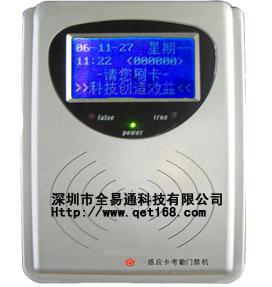 全易通考勤机 -中国最好的考勤机 批发