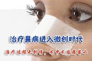光山縣婦幼保健院耳鼻咽喉科