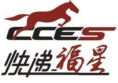 仁壽CCES忠誠快遞祝您生活愉快!竭誠為您服務!~