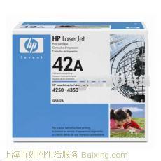 15821191757上海墨盒回收?上海硒鼓回收?