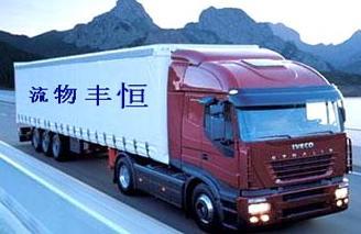 台州到上海物流运输 台州到上海物流公司/货运公司