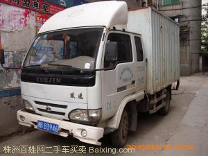 箱式货车 - 2.2万元