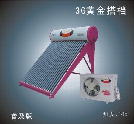 金比得3G太阳能