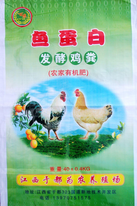 江西万农农业科技