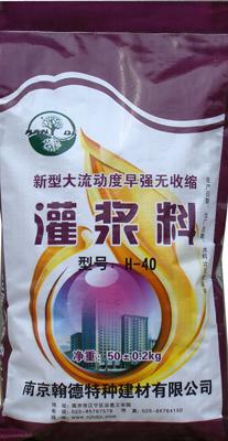 cgm灌浆料二次灌浆料环氧灌浆料灌浆料价格灌浆料