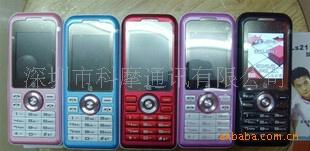 全新手机批发