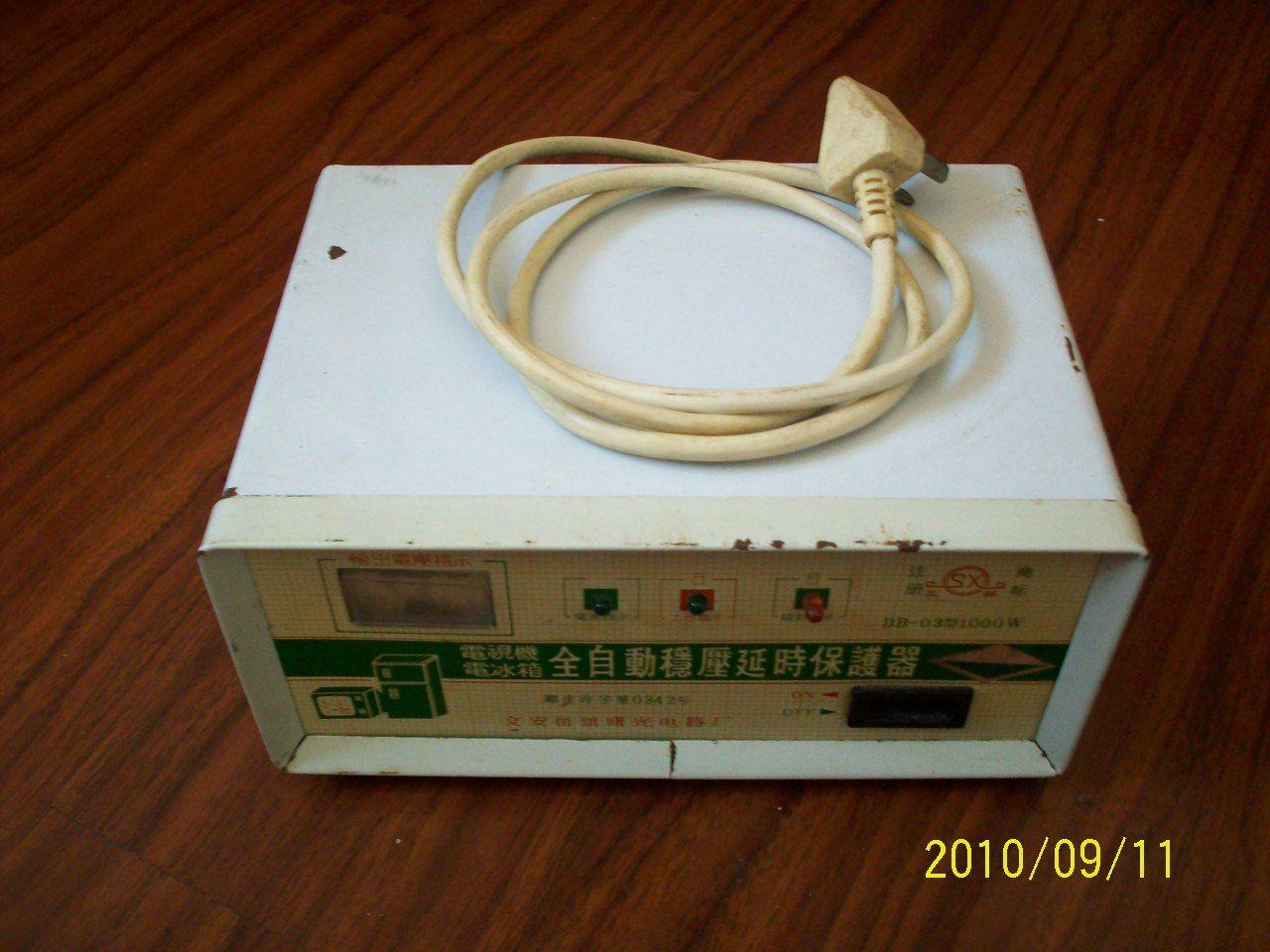 卖带冰箱延时保护的稳压电源