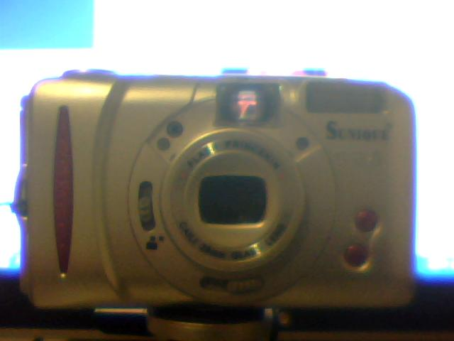 照相机 西宁百合酒店 369游戏