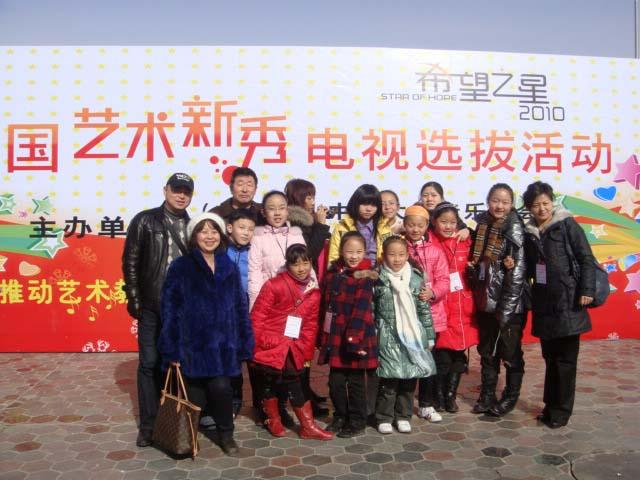 全國校園藝術新秀重慶賽區開始報名啦!