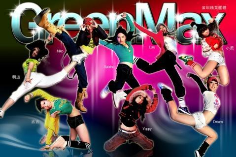 爵士舞、街舞、現代流行舞培訓