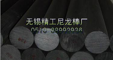 黑色尼龙棒直径90mm-80mm-70mm