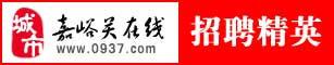 金沙国际网上娱乐官网在线网络文化传媒有限公司