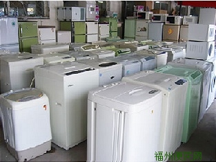 轉讓全自動洗衣機,冰箱等