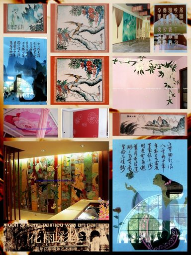 盘县墙体艺术彩绘