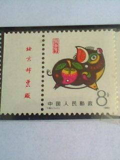 有收藏多年的集邮品出让