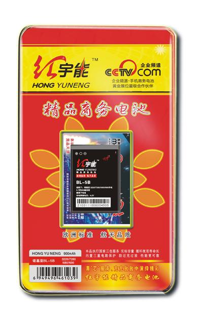 广西玉林中盟电子科技有限公司诚招广西地区经销商