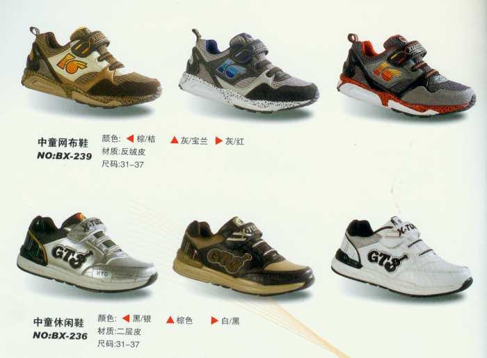中童网布鞋\休闲鞋_网上逛街_灵石在线
