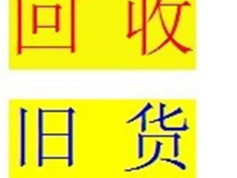 logo 标识 标志 设计 矢量 矢量图 素材 图标 488_366