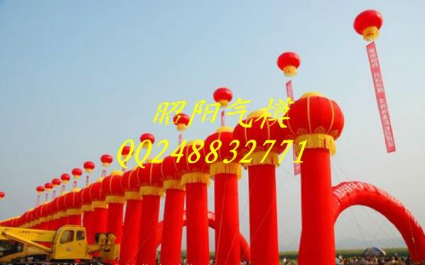 空飘灯笼球 氢气球 充气气模