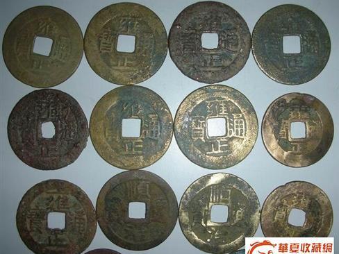出售编长命锁的铜钱20元一枚