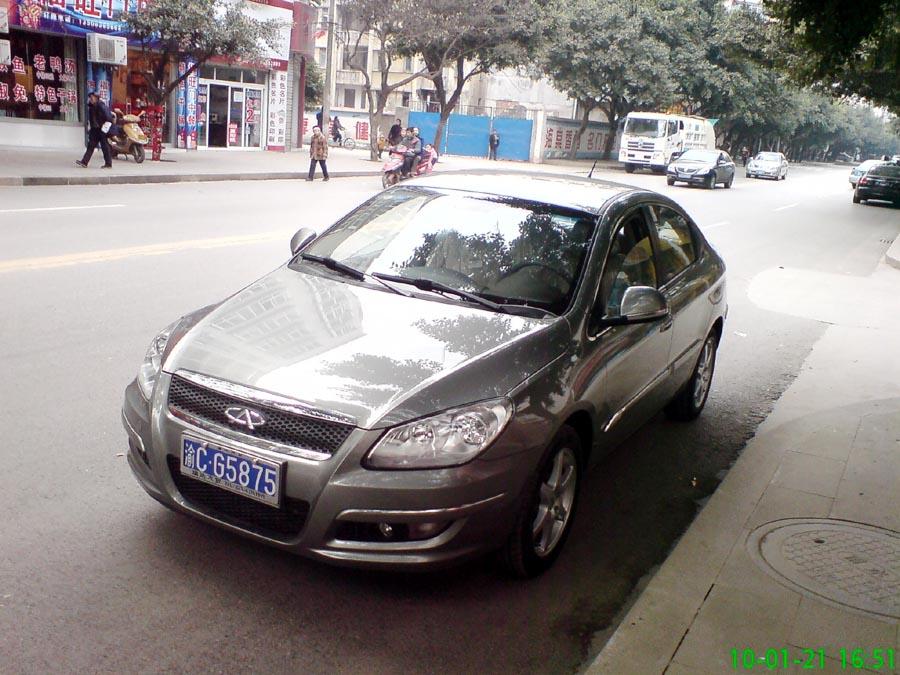出售奇瑞A3轎車