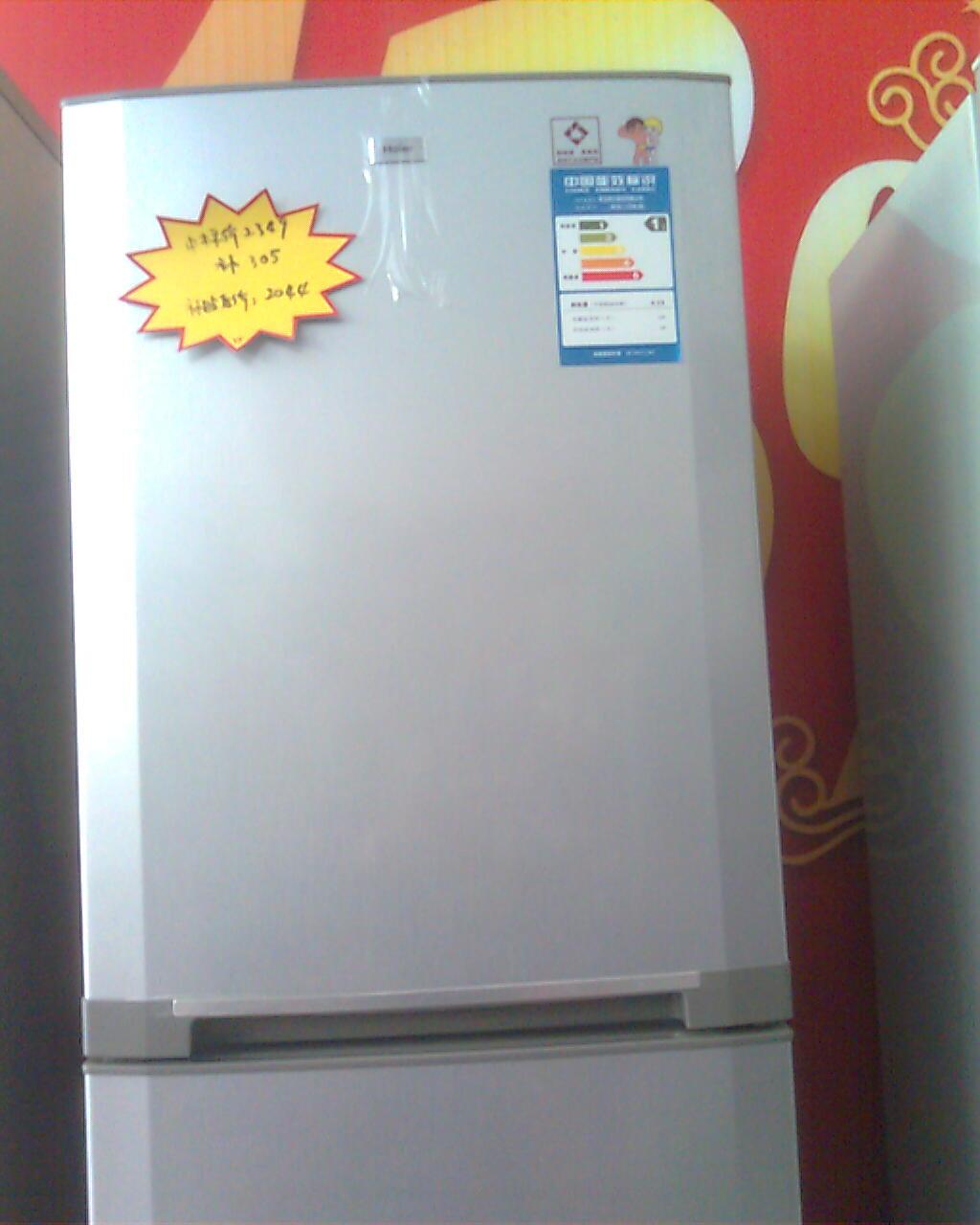 海尔冰箱175KJN