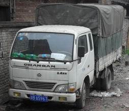 紧急出售长安轻卡货车,低价