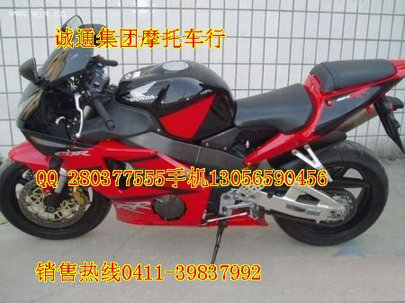 豪华摩托车廉价热卖本田CBR250价格3300元