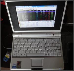 snsv PC 701 个人闲置 小型手提电脑 -
