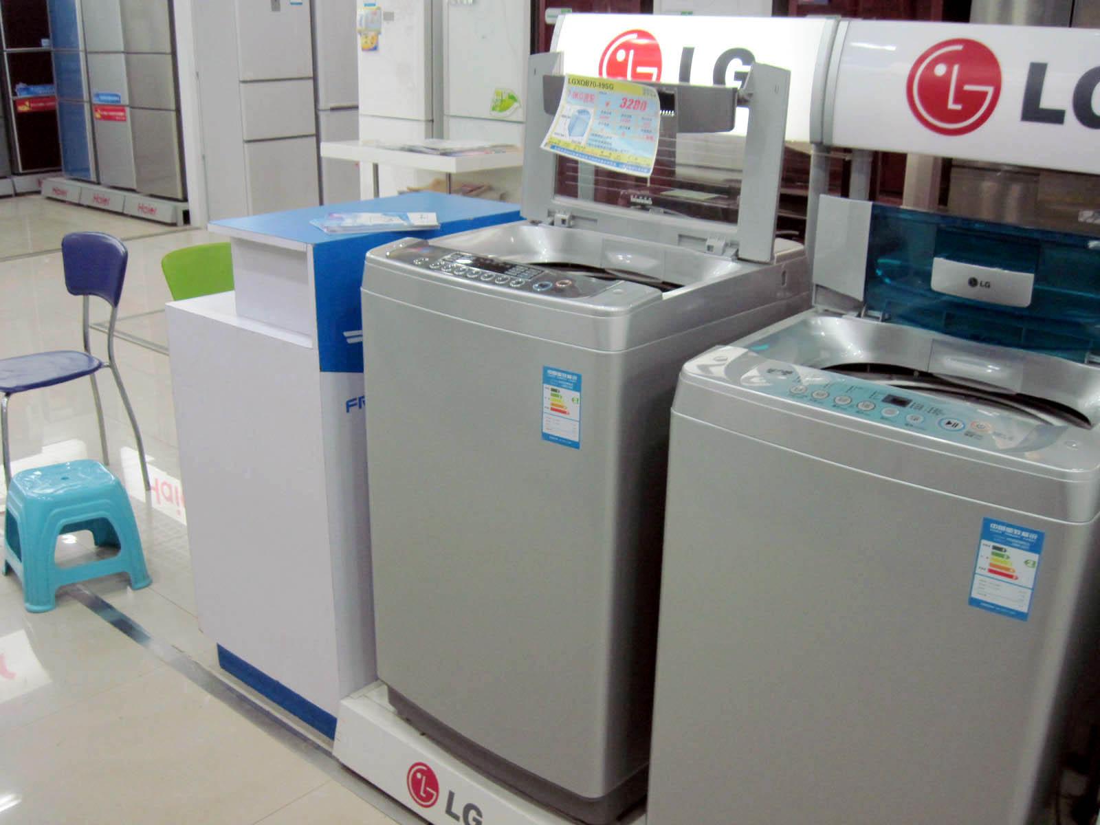 lg洗衣机 xqb70-19sg