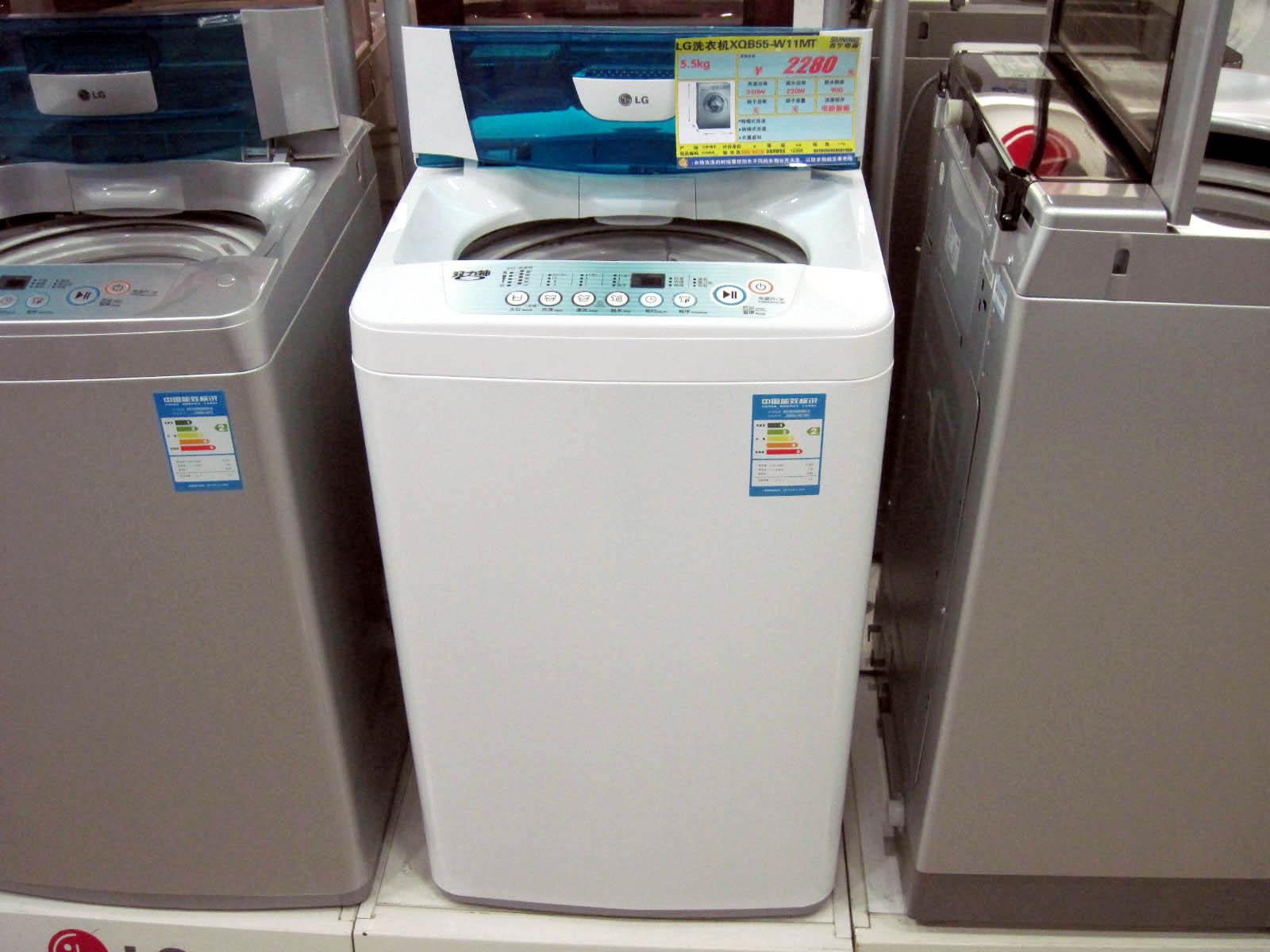 lg洗衣机 xqb55-w11mt