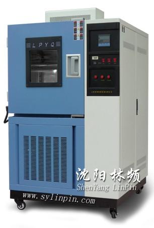 盐雾试验箱创盈国际林频实验设备有限公司