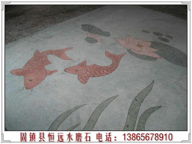 水磨石花样设计图案
