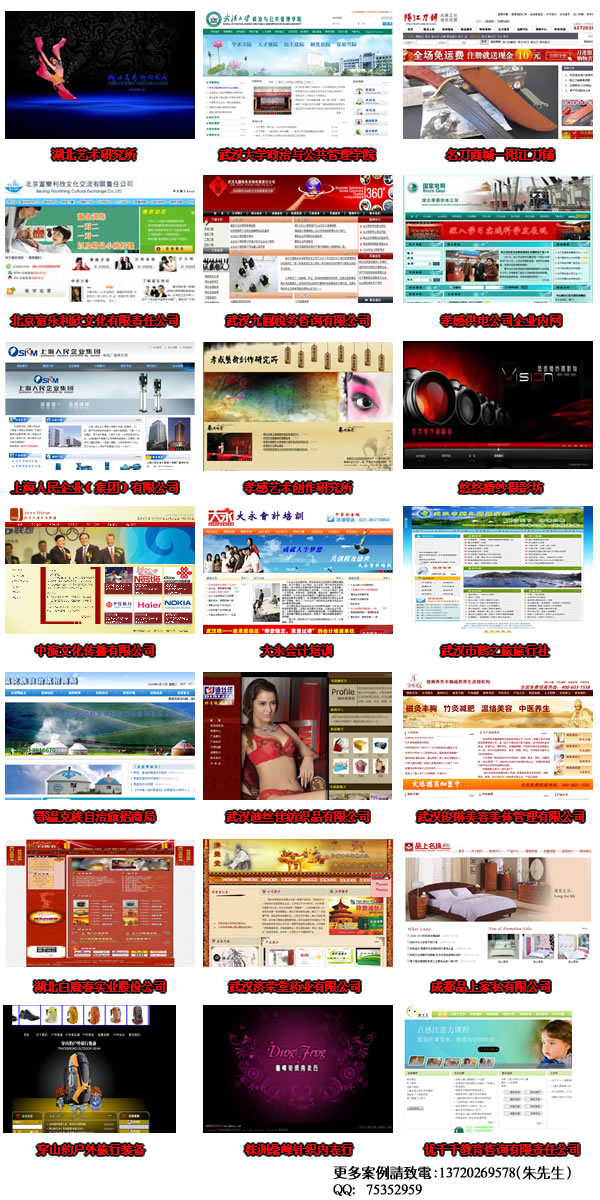 武汉做网站 澳门威尼斯人网址网站建设 武昌网络公司