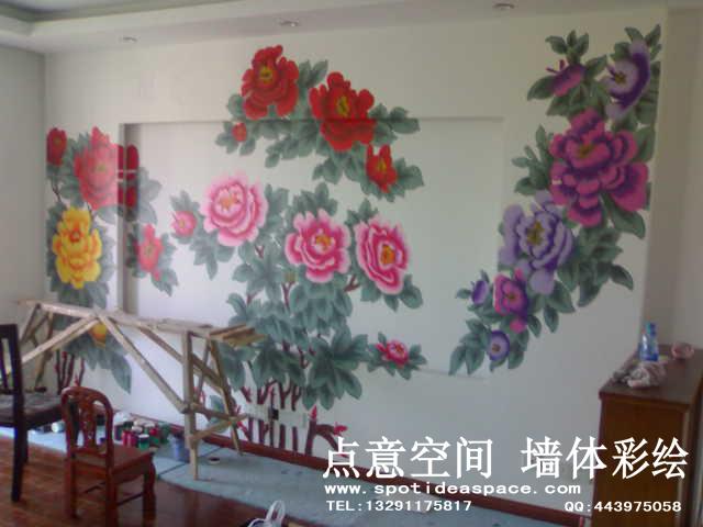 苏州手绘墙,点意手绘壁画新作更新(花开富贵)