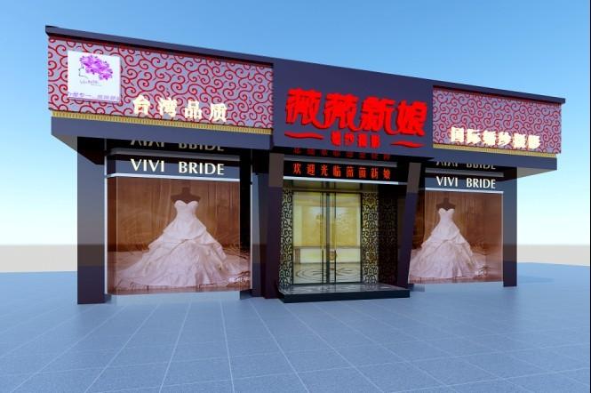 金寨在线网婚纱店门头设计效果图-金寨在线网