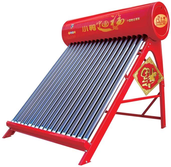 山东小鸭太阳能招独家经销商
