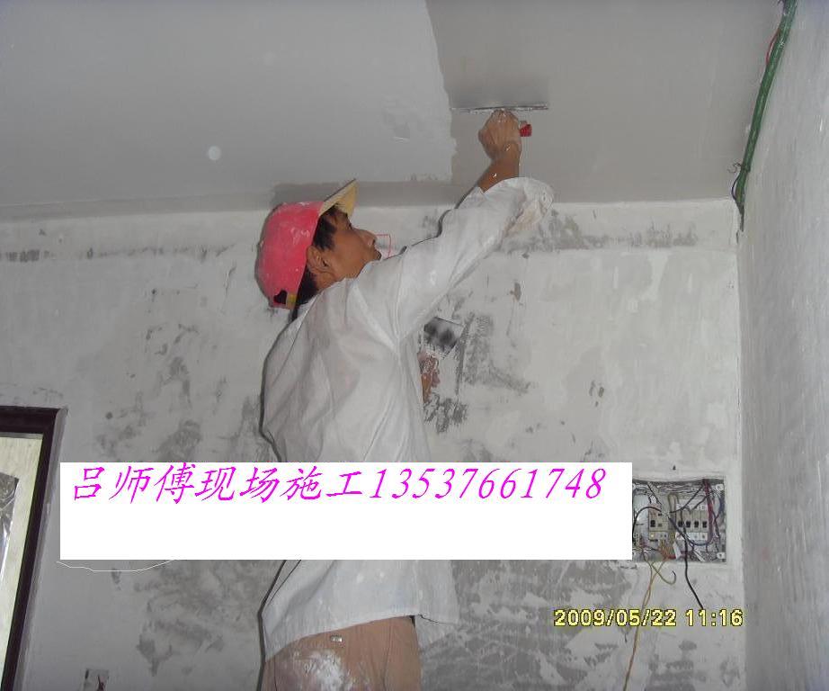 吕师傅专业旧房翻新批灰刷墙