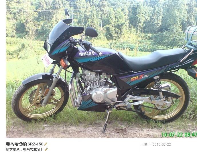 出售雅马哈劲豹srz150型摩托车