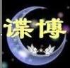 江苏优质诚信调查事务所-如皋谍博调查