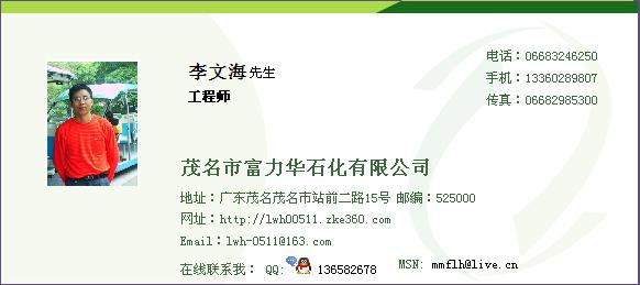 D40溶剂油 茂名石化D40溶剂油