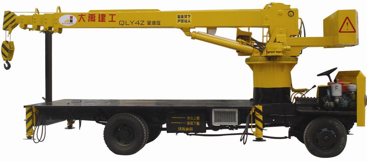 液压4.5吨的自备吊车