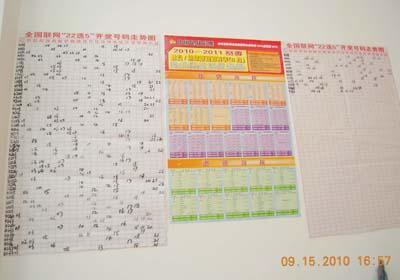 中国体育彩票11119投注站让你有翻身的机会