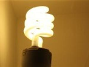 9w以下直管节能灯