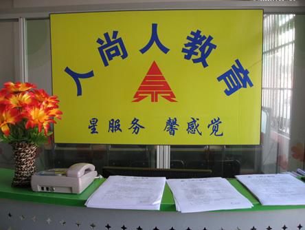 小学数学、英语、语文全科辅导