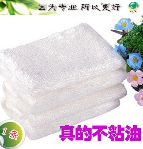 千竹坊竹纤维洗碗巾洗碗布厨巾抹布擦拭巾/不粘油易清洗主妇最爱