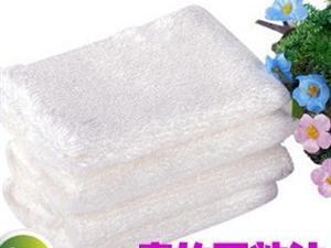 千竹坊竹纤维洗碗巾洗碗布厨巾抹布擦拭巾/不粘油易清洗主妇**